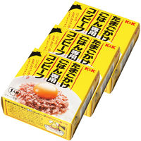 国分グループ本社 KK たまごかけごはん専用コンビーフ 缶 1セット(3個)