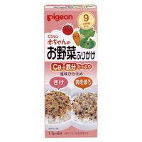 【9ヵ月頃から】ピジョン 赤ちゃんのお野菜ふりかけ さけ/肉そぼろ 1.7g×6袋入 1箱 ベビーフード 離乳食