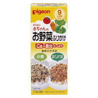 【9ヵ月頃から】ピジョン 赤ちゃんのお野菜ふりかけ 小魚/ほぐしかつお 1.7g×6袋入 1箱 ベビーフード 離乳食
