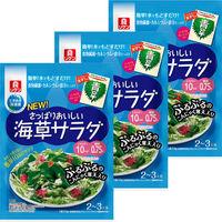 理研ビタミン さっぱりおいしい海草サラダ(ノンオイル青じそ付き)33g 1セット(3個)