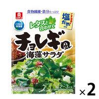 理研ビタミン チョレギ風海藻サラダ(ごま油香る塩だれ付き)33g 2個