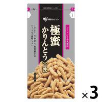 東京カリント 蜂蜜かりんとう極蜜 白蜂 1セット(3袋入)