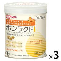 【0ヵ月から】WAKODO(和光堂) ミルクのあわない赤ちゃんに ボンラクトI 360g 1セット(3缶) アサヒグループ食品 粉ミルク