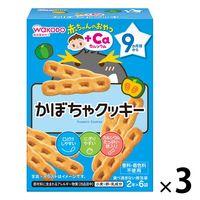 【9ヶ月頃から】和光堂 赤ちゃんのおやつ+Ca かぼちゃクッキー 2本×6袋入 1セット(3箱)