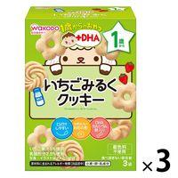 【1歳頃から】和光堂 1歳からのおやつ+DHA いちごみるくクッキー 16g×3袋入 1セット(3箱)