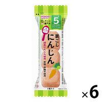 【5ヵ月頃から】WAKODO 和光堂ベビーフード はじめての離乳食 裏ごしにんじん 6袋 アサヒグループ食品 ベビーフード 離乳食