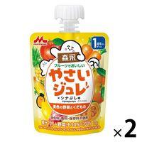 【1歳頃から】森永 フルーツでおいしいやさいジュレ 黄色の野菜とくだもの 70g 1セット(2個)