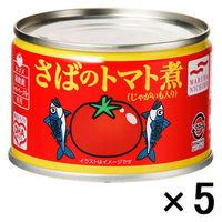 マルハ さばのトマト煮 150g 5缶