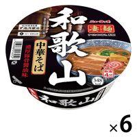 ヤマダイ 凄麺 和歌山中華そば 6個