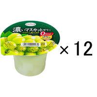 たらみ 濃いマスカットゼリー 0kcal 195g 1セット(12個入)