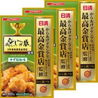 日清フーズ 日清 からあげグランプリ最高金賞店監修 から揚げ粉 ゆず胡椒味 (100g) ×3個