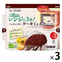 熊本製粉 グルテンフリー ケーキミックス ココア 80g 1セット(3個)