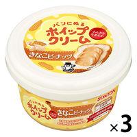 ソントン パンにぬるホイップクリーム きなこピーナッツ 180g 3個