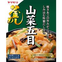 ヤマモリ 山菜五目 釜めしの素 1個