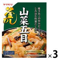 ヤマモリ 山菜五目 釜めしの素 3個
