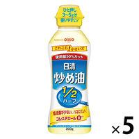 日清オイリオ炒め油 200g 5本