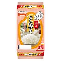 パックごはん 国産こしひかり 180g×3食パック 1セット テーブルマーク 包装米飯