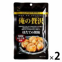 カモ井食品工業 俺の贅沢 ほたての照焼 2袋