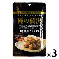 カモ井食品工業 俺の贅沢 焼き鶏つくね 3袋