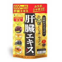 ファイン 金のしじみウコン 肝臓エキス 90粒 1袋 サプリメント