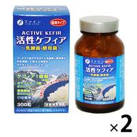 ファイン 活性ケフィア 300粒 1セット(2個) サプリメント