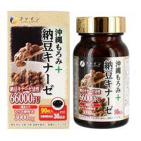ファイン 沖縄もろみ+納豆キナーゼ 90粒 1個 サプリメント