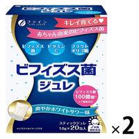 ファイン ビフィズス菌ジュレ 20包 1セット(2箱)