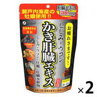 ファイン しじみウコンかき肝臓エキス 80粒 1セット(2袋) サプリメント