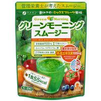 ファイン グリーンモーニングスムージー 200g 1袋 スムージー
