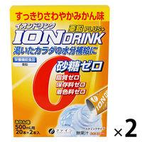 ファイン イオンドリンク 亜鉛プラス みかん味 22包 1セット(2箱) 栄養機能食品