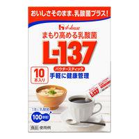 まもり高める乳酸菌L-137 パウダースティック 10本入 1箱 ハウスウェルネスフーズ