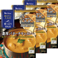ハウス食品 選ばれし人気店 濃厚バターチキンカレー 1セット(3個)