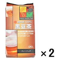 健茶館プレミアム 国内産黒豆茶 1セット(2個:8g×36袋) 健康茶