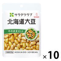 キユーピー サラダクラブ 北海道大豆 60g 1セット(10個)