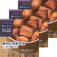 明治屋 おいしい缶詰 豚肉の黒酢角煮(うずら卵入り) 1セット(3個)