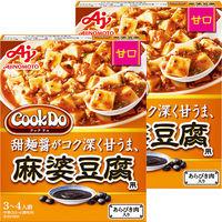 味の素 Cook Do(中華合わせ調味料)あらびき肉入り麻婆豆腐用甘口 2個