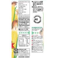 Jオイルミルズ 胚芽の恵みコーン油 3本(910g)