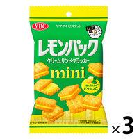 ヤマザキビスケット レモンパックミニ 1セット(3袋)