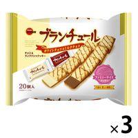 ブランチュール ファミリーサイズ 3袋 ブルボン チョコレート