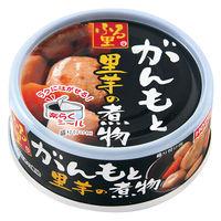 ホテイフーズ ふる里 がんもと里芋の煮物 1セット(5個)