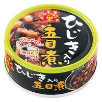 ホテイフーズ ふる里 ひじき入り五目煮 1セット(3個)