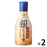 ヤマサ醤油 絹しょうゆ 200ml 1セット(2本入)