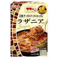 日清フーズ マ・マー 3種のチーズのソースで仕上げるラザニアセット(3〜4人前) ×1個