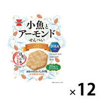 岩塚製菓 小魚とアーモンドせんべい 1セット(12袋)