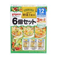 【12ヵ月頃から】ピジョンベビーフード 管理栄養士の食育ステップレシピ これ1つで野菜1食分 1セット(6個入) ピジョン ベビーフード 離乳食