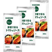 カゴメ 野菜で彩るトマトのソース 1セット(3個)
