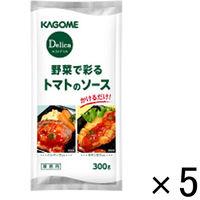 カゴメ 野菜で彩るトマトのソース 1セット(5個)