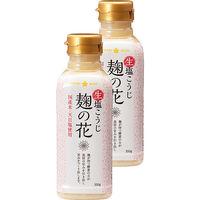 ひかり味噌 生塩こうじ 麹の花 350g 2本