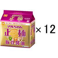 東洋水産 マルちゃん正麺 豚骨醤油 5食パック 12袋