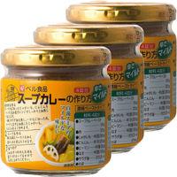 ベル食品 スープカレーの作り方マイルド 1セット(3個)